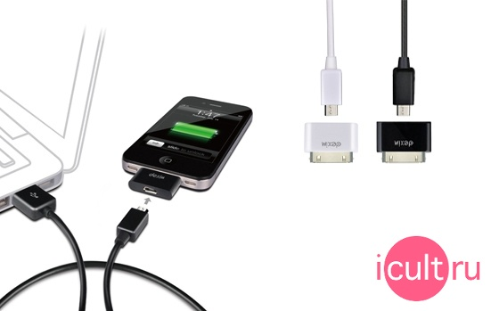 Dexim Charge & Sync Cable Kit White