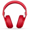Hi-End Наушники Beats by Dr.Dre Beats Pro Limited Edition Red красные