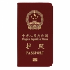 Чехол Ozaki O!Coat Worldpass China для Samsung Galaxy S4 Китай OC741CN