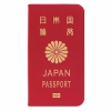 Чехол Ozaki O!Coat Worldpass Japan для Samsung Galaxy S4 Япония OC741JP