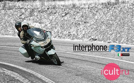 INTERPHONE F3XT