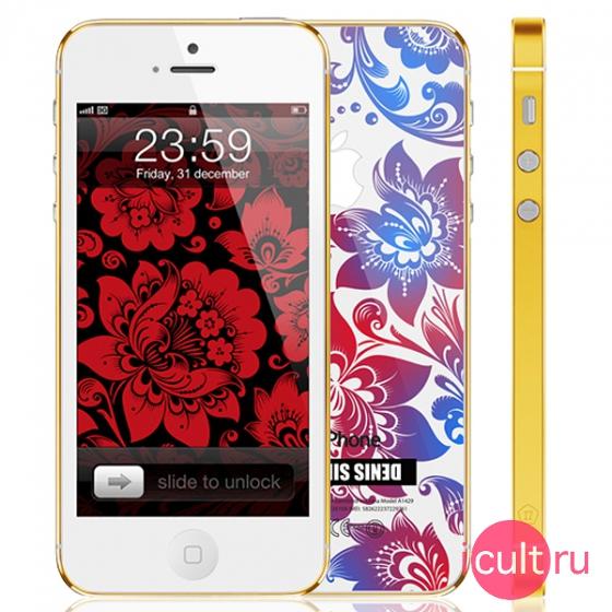 iPhone 5 Simachev