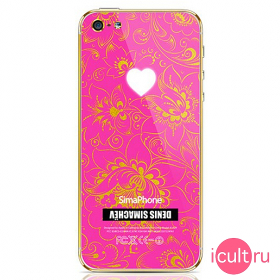 Simaphone 5 Love