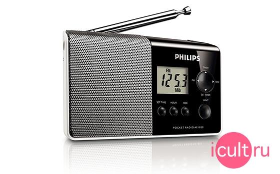 Philips Pocket Radio