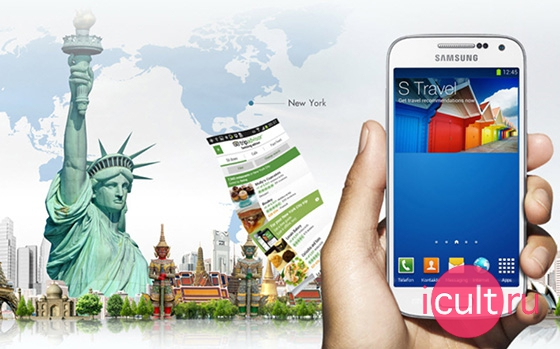 Samsung Galaxy S4 mini 8GB White
